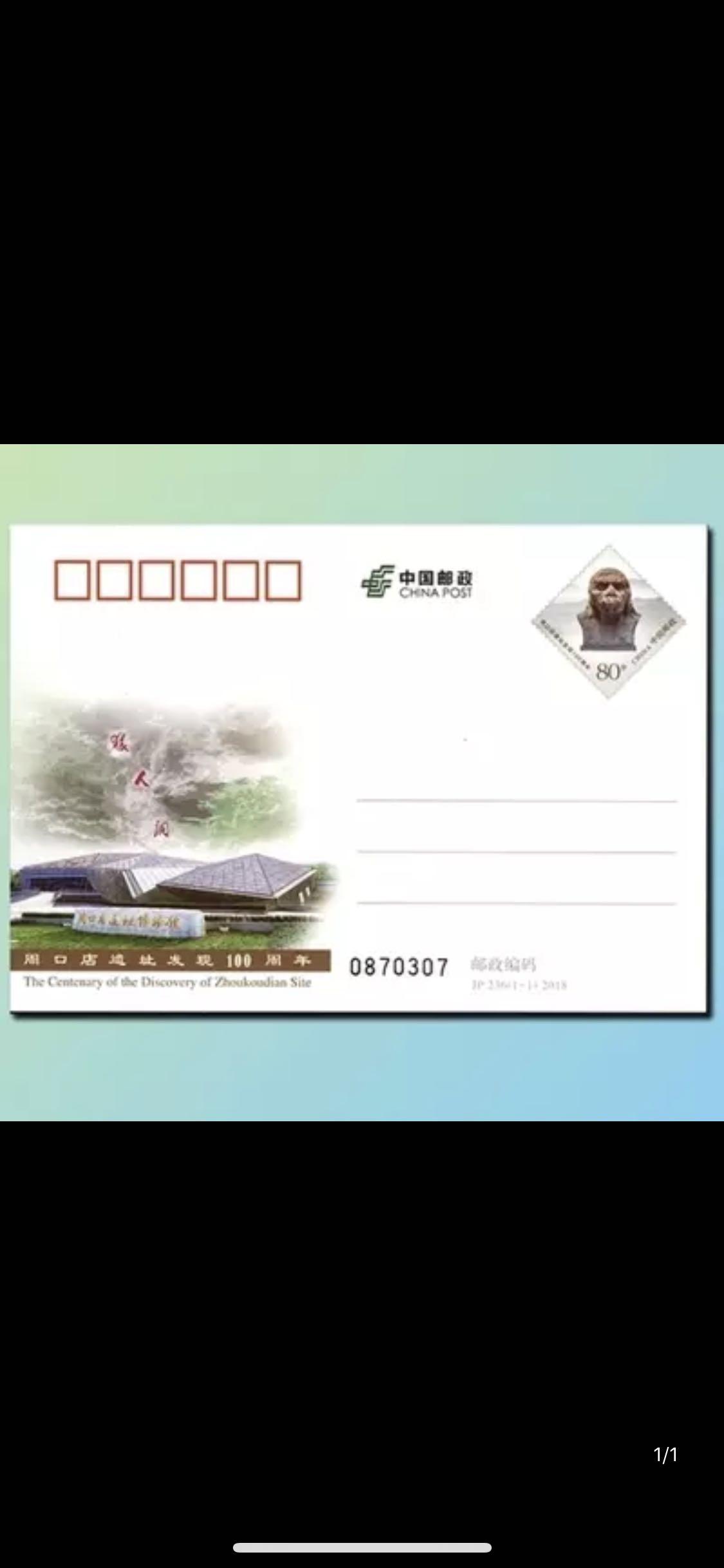 Почтовые открытки Артикул 589583068086