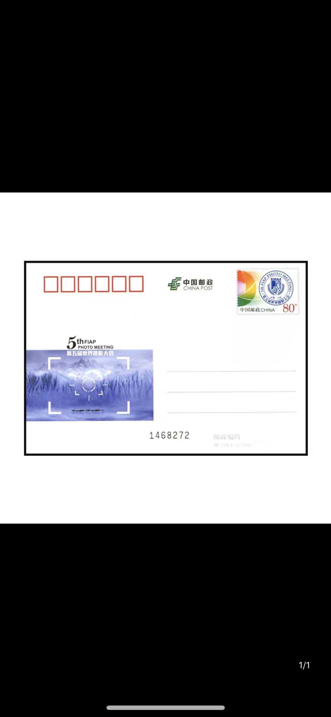 Почтовые открытки Артикул 589948262760