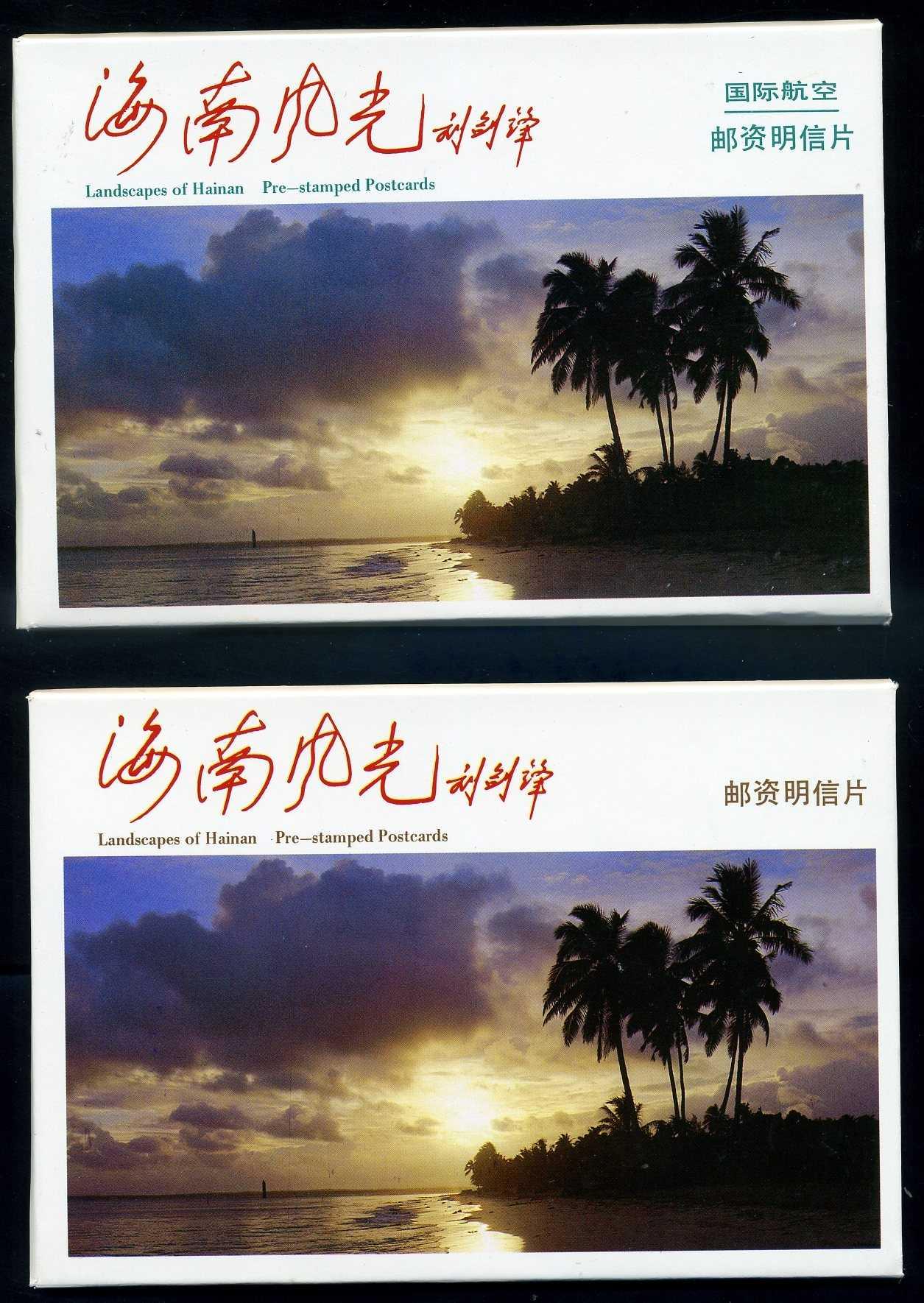 Почтовые открытки Артикул 624607018208