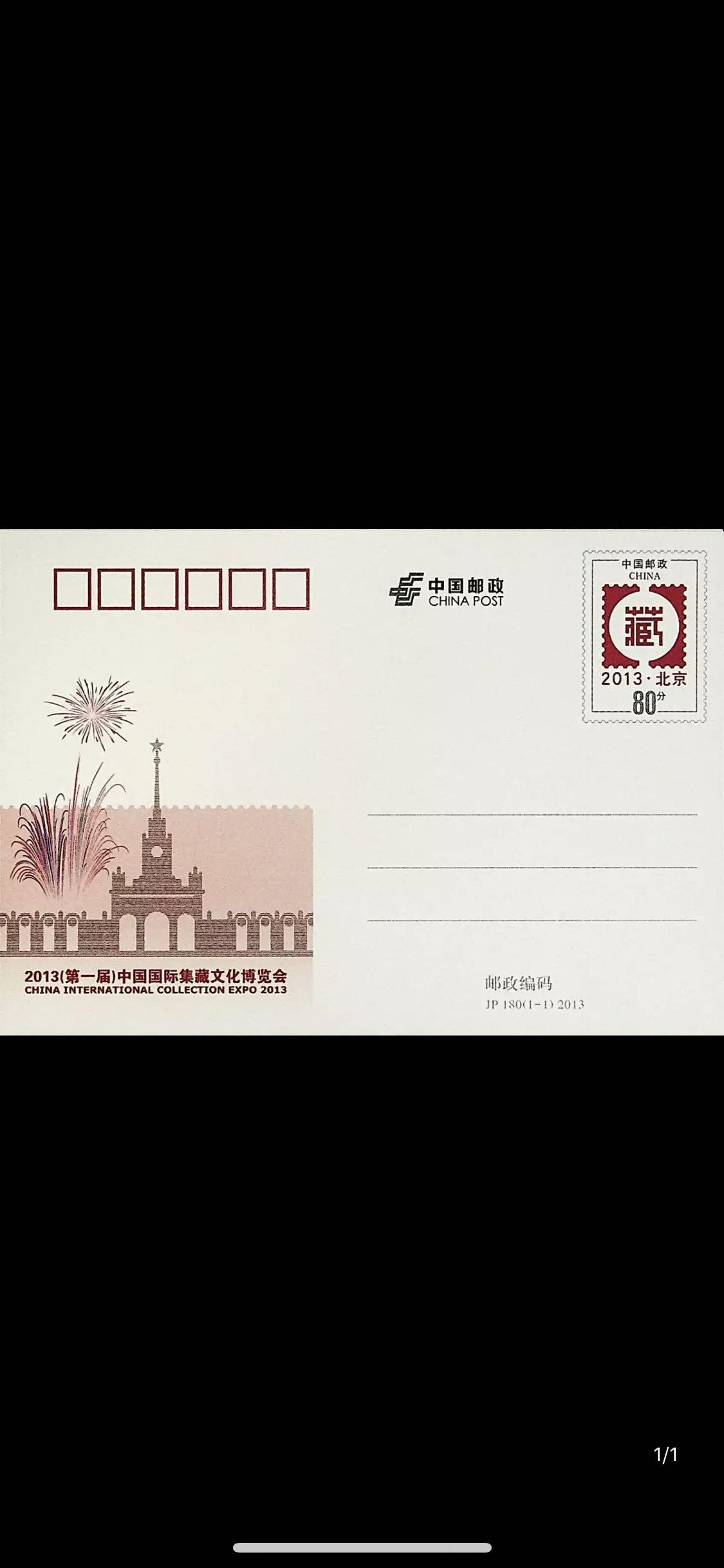 Почтовые открытки Артикул 582260817285