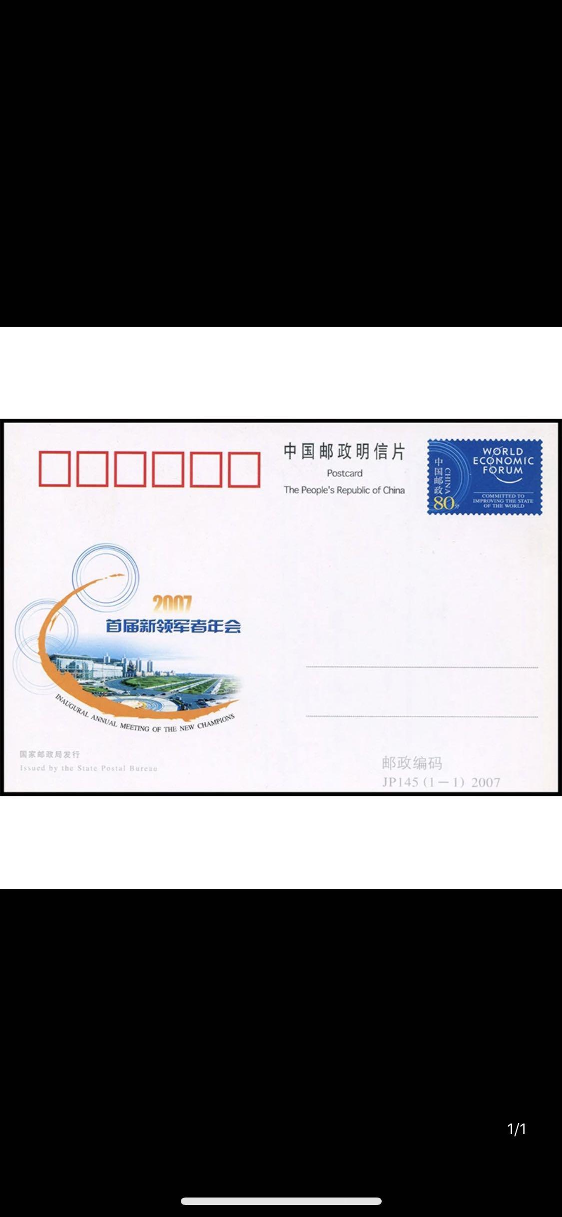 Почтовые открытки Артикул 563508166920