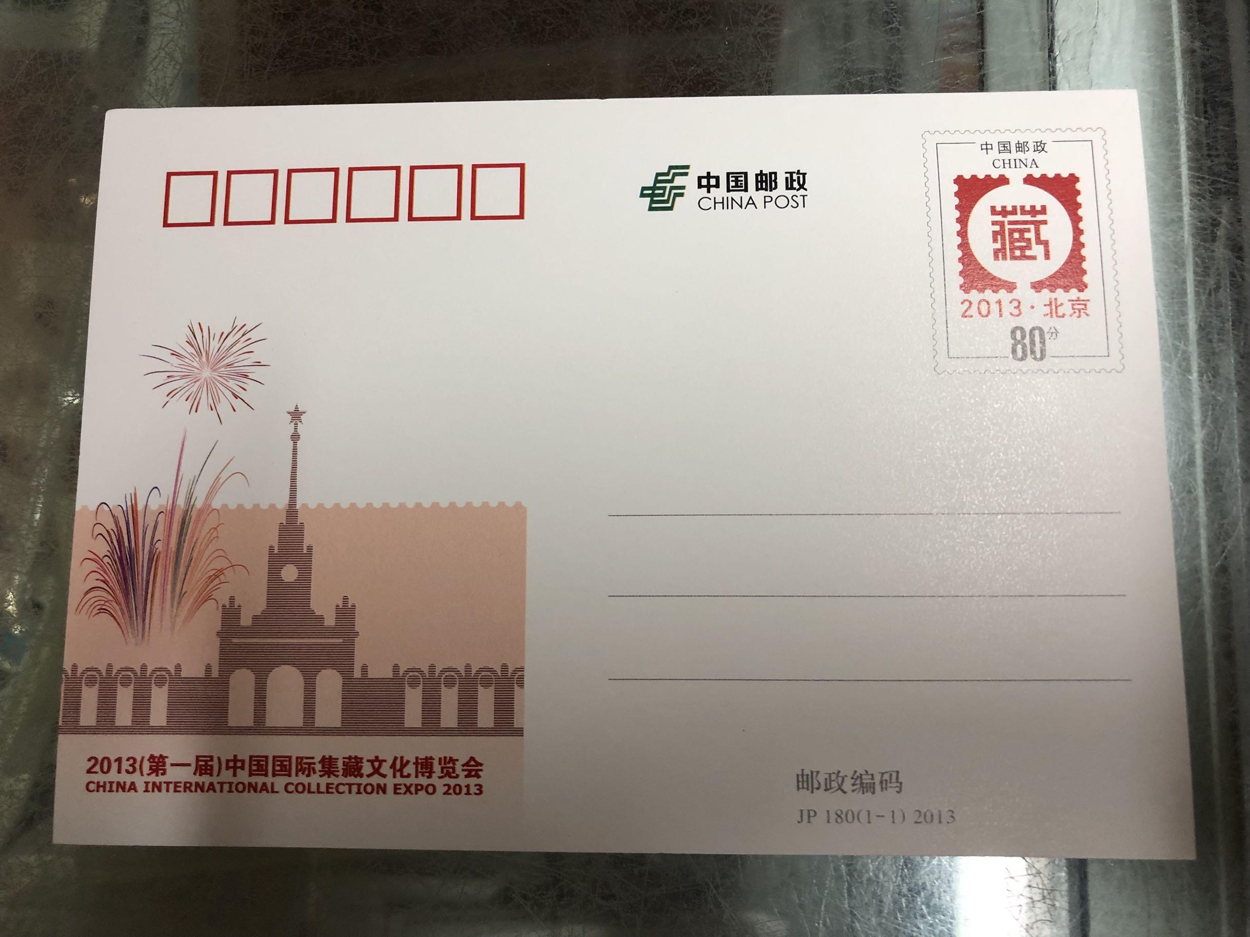 Почтовые открытки Артикул 566961646884