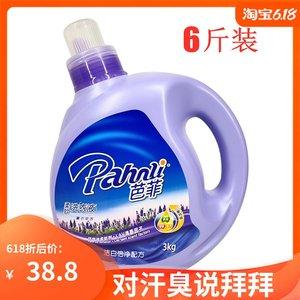 官网正品芭菲洗衣液3kg消臭除菌除螨香味持久促销组合装整箱批