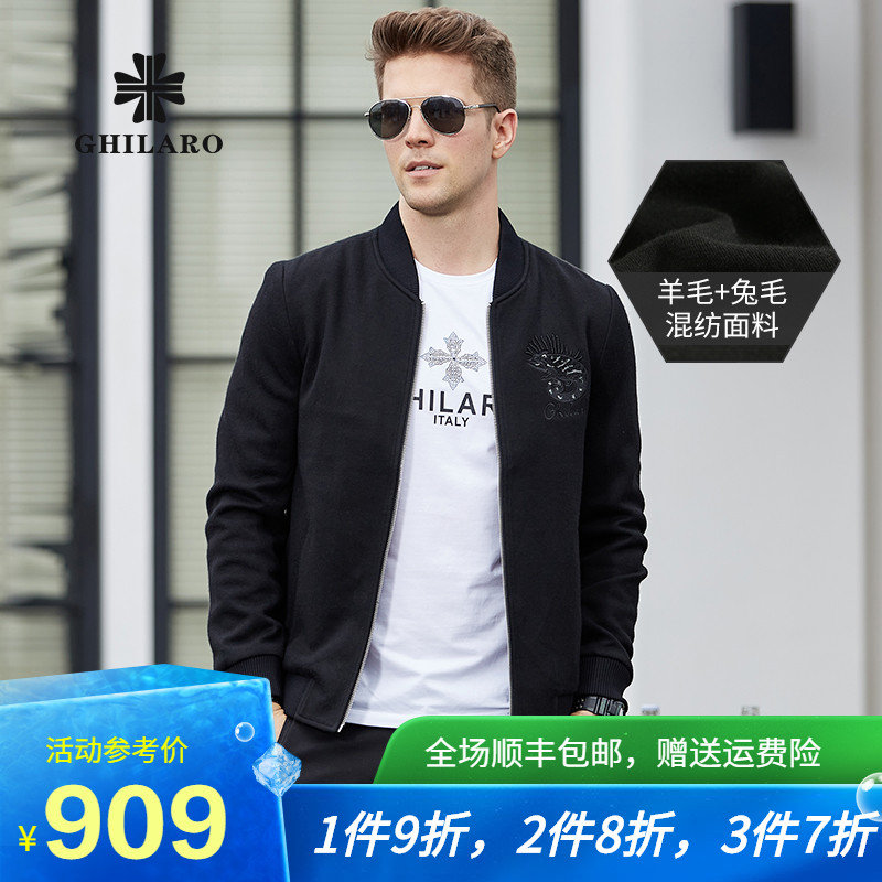 GHILARO/古劳2020年秋季新品男士混纺刺绣-古劳茶(古劳男装旗舰店仅售1299元)