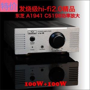 发烧级HIFI电脑桌面2.0功放机LM3886.东芝管1941.5198