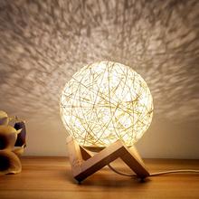 创意卧室台灯星空投影小夜灯夜光节能床头灯睡眠灯饰网红暖光藤球