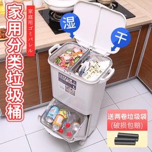 领10元券购买日本家用双层分类带盖大号垃圾箱