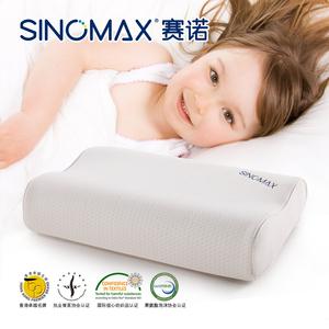 【赛诺】儿童三层记忆棉枕芯