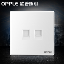 OP lighting Phone Plug Computer socket panel 86 type large warping phone and network cable mesh Jack G