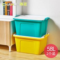 玩具收纳盒整理箱58L*2个