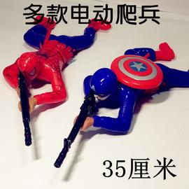 抖音电动卡通美国队长蜘蛛侠爬行兵发光超逼真枪声会爬行儿童玩具图片