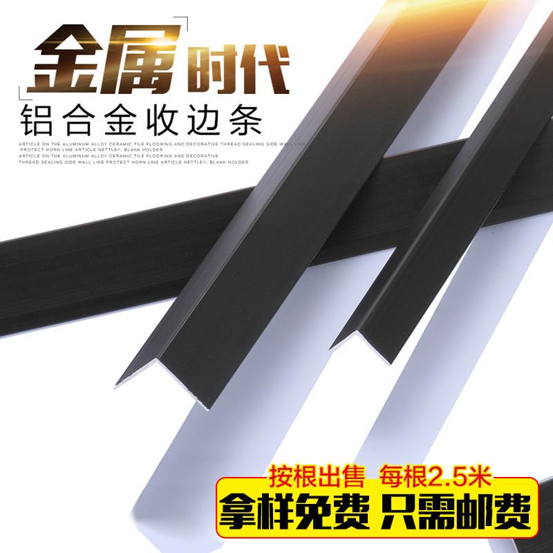 Керамическая плитка Артикул 562484280656