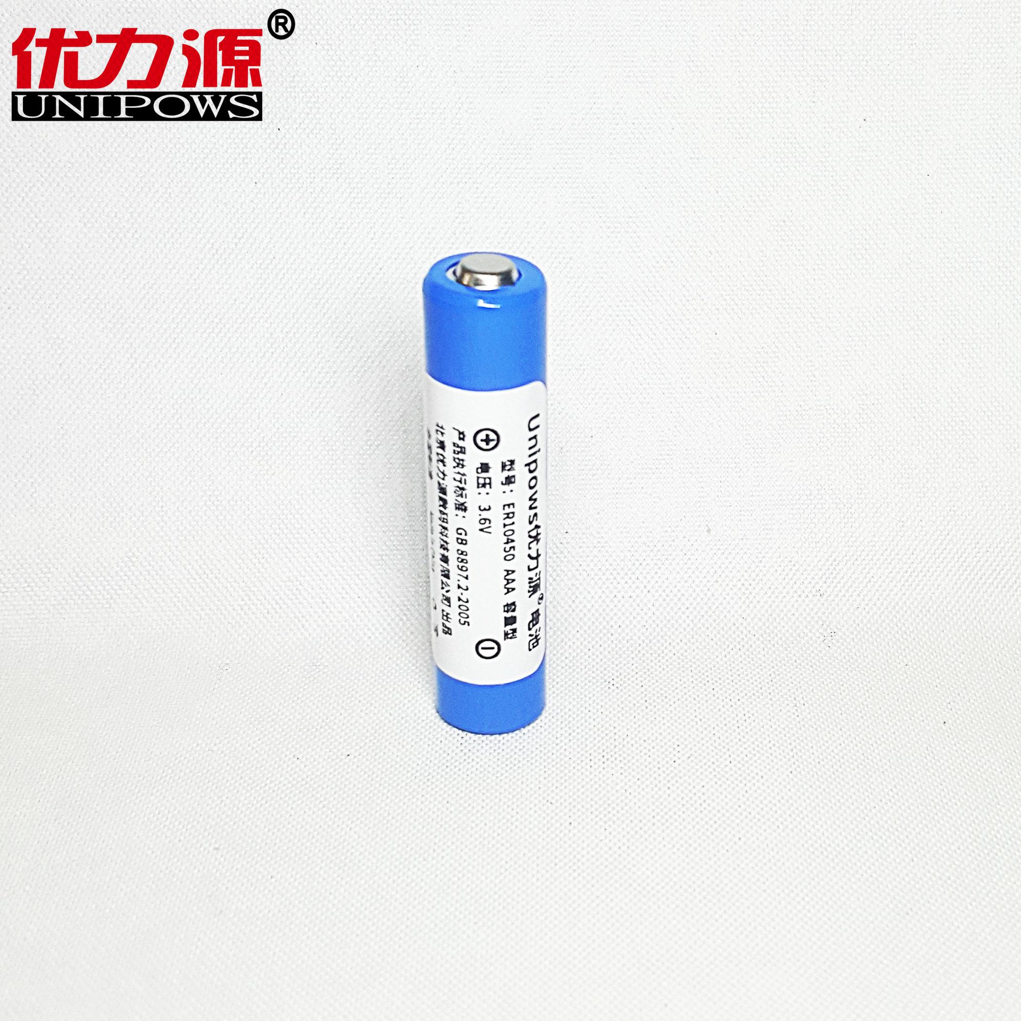 优力源ER10450 3.6V锂亚电池AAA 大龙供热 地暧温控器 温感器电池