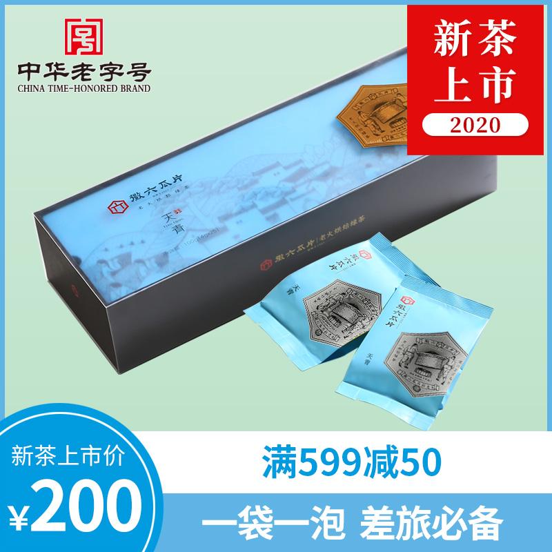 Чай Люань Гуапянь Артикул 588681522985