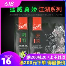 68TI98江湖羽毛球線 櫻花趙云關羽張飛貂蟬高彈進攻炫音類似80