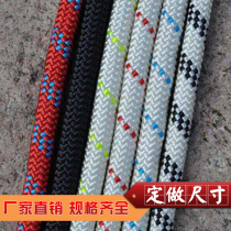 Electric traction nylon rope Marine cable fire Rope insulated rope Nylon Cable
