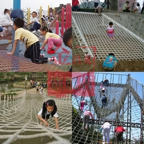 Supply of a variety of special-shaped network climbing network school children polyester Nylon Net staircase protection network