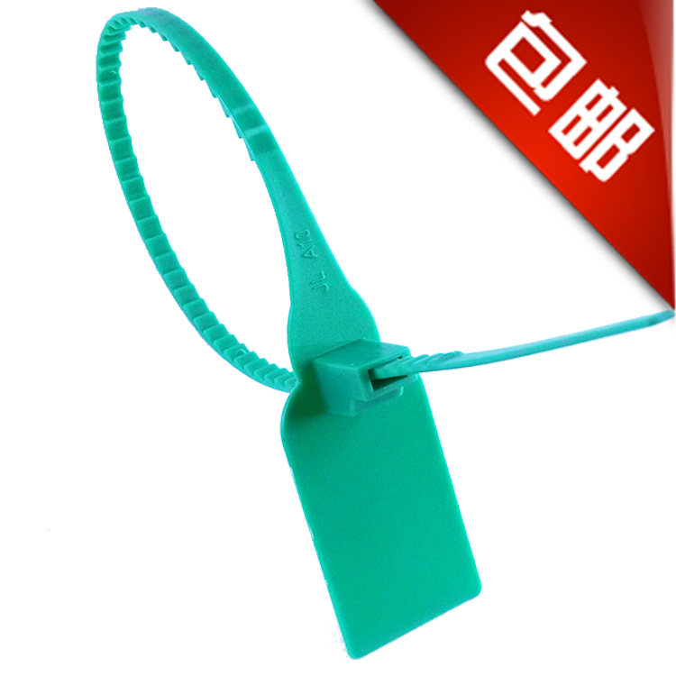 Disposable plastic seal container truck anti-theft logistics lead sealing label label binding band sealing seal