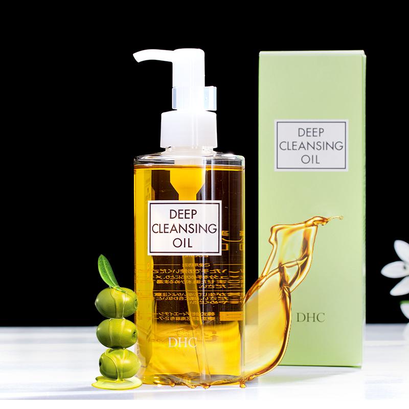 日本DHC橄榄卸妆油200ml深层清洁脸部毛孔眼唇卸妆温和无刺激正品