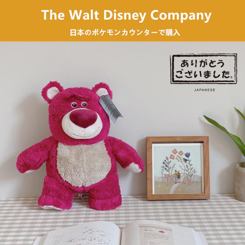 日本正品迪士尼 玩具总动员草莓熊baby公仔Q版可爱香味熊毛绒玩偶