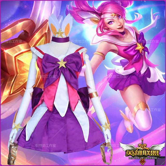 LOL英雄 光辉女郎魔法少女 拉克丝 皮肤cosplay动漫游戏服装