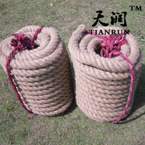 Tian run 15 meters professional tug-of-war rope Hemp Rope Unit primary and secondary school competition rope Decoration Hemp Rope