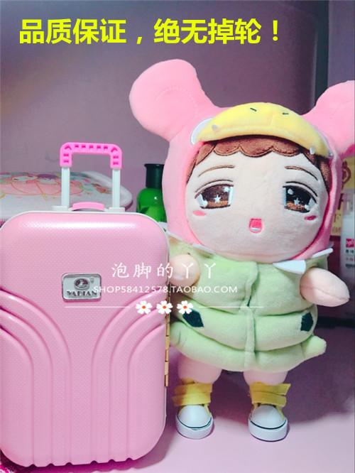 [in stock] Mini Trolley Case Suitcase bjd4 points 6 points