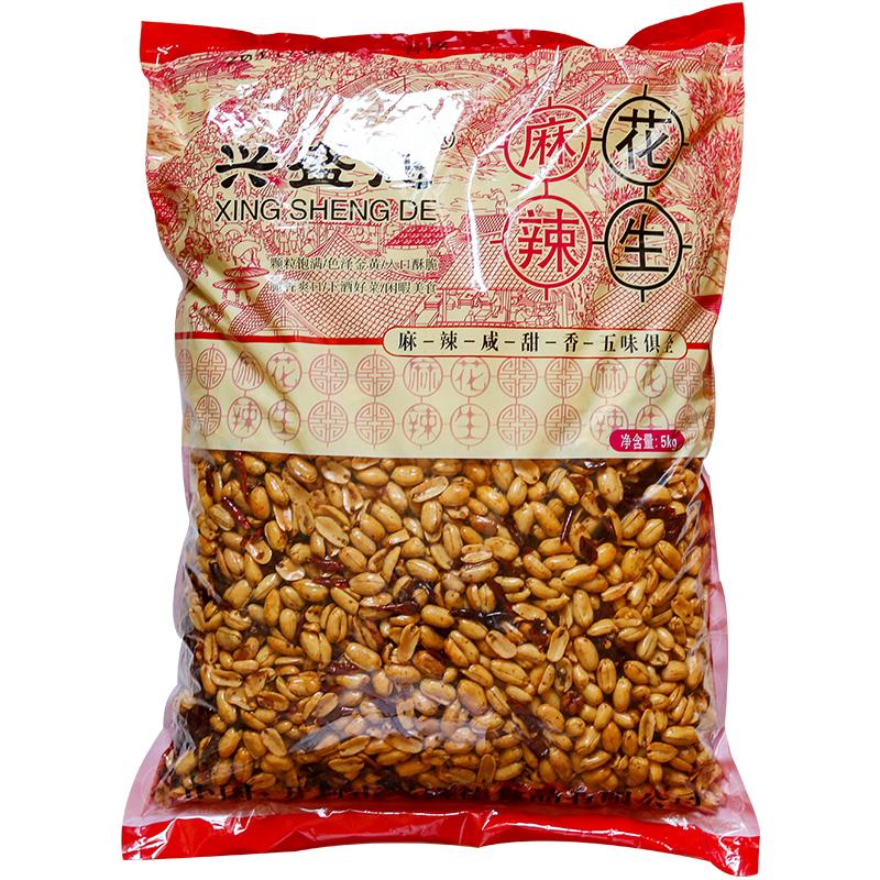 河南开封特产 兴盛德麻辣花生大包装(10斤装)