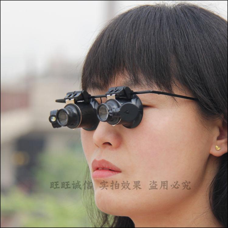 头戴放大镜带灯电子钟表维修放大镜20倍头戴眼镜式双眼罩修表工具