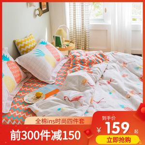 多喜爱四件套全棉纯棉ins床品三件套简约床单被套粉红弗洛拉