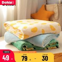 多喜爱加厚小毯子床单法兰绒毛毯怎么样