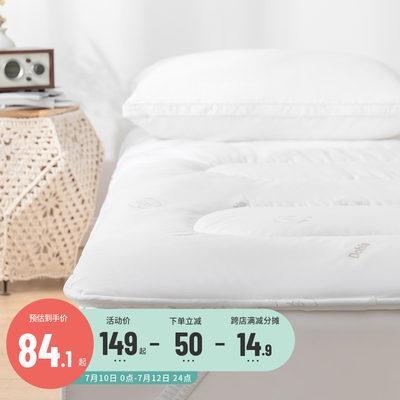 多喜爱羊毛加厚防滑床褥抗菌床垫软垫床褥子宿舍保护垫澳利奴