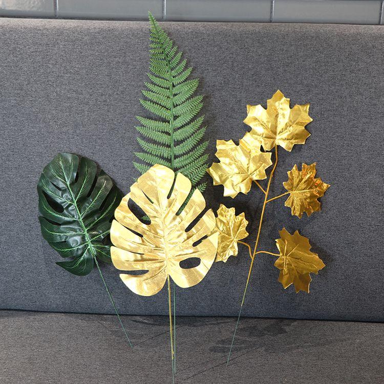 1.50元包邮ins创意北欧风家居装饰气球生日布置仿真龟背树叶插花绿植物墙饰