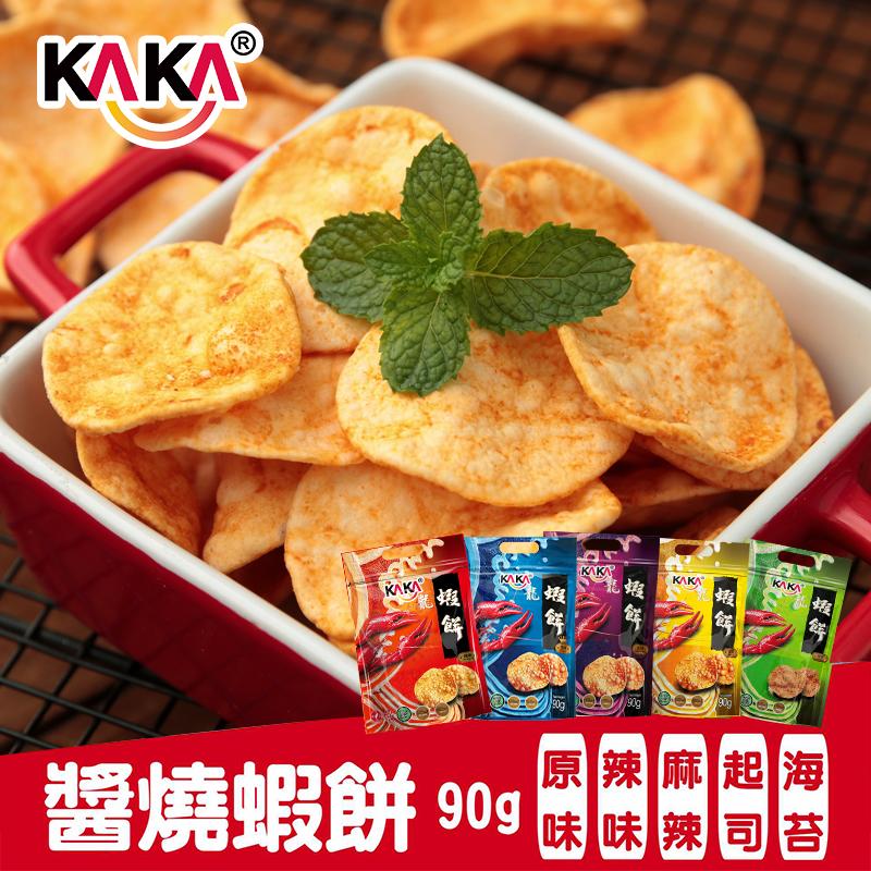 台湾进口休闲特色咔咔龙虾饼薯片热销274件有赠品