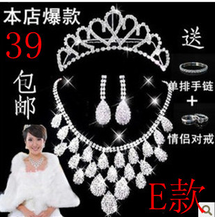 Happy Bride wedding marriage bridal accessories bridal jewelry sets necklace three piece bridal jewelry sets chain