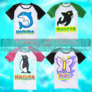 cosplay clothes free! Men's Swimming - Water Beach Club ED harajuku baseball clothing Penguins T-shirts Hazuki Nagisa