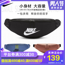 NIKE Slant Bag Male Multi-function Large Capacity Nike Sports Running Mobile Phone Waist Bag Female Slingshot Bag Single Shoulder Breast Bag