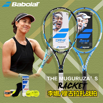 Babolat Baccarat Tennis Racket pd genuine Li Na single PA Men and women all carbon professional net shooting 101234