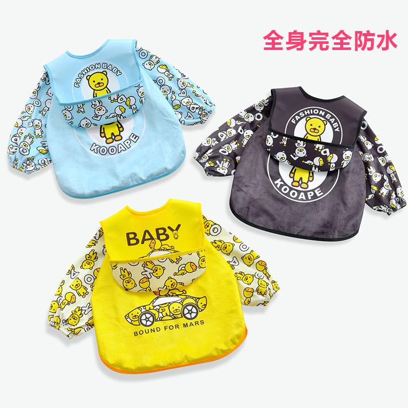 完全防水儿童罩衣男宝宝反穿衣 婴儿吃饭衣围兜小孩画画衣服女