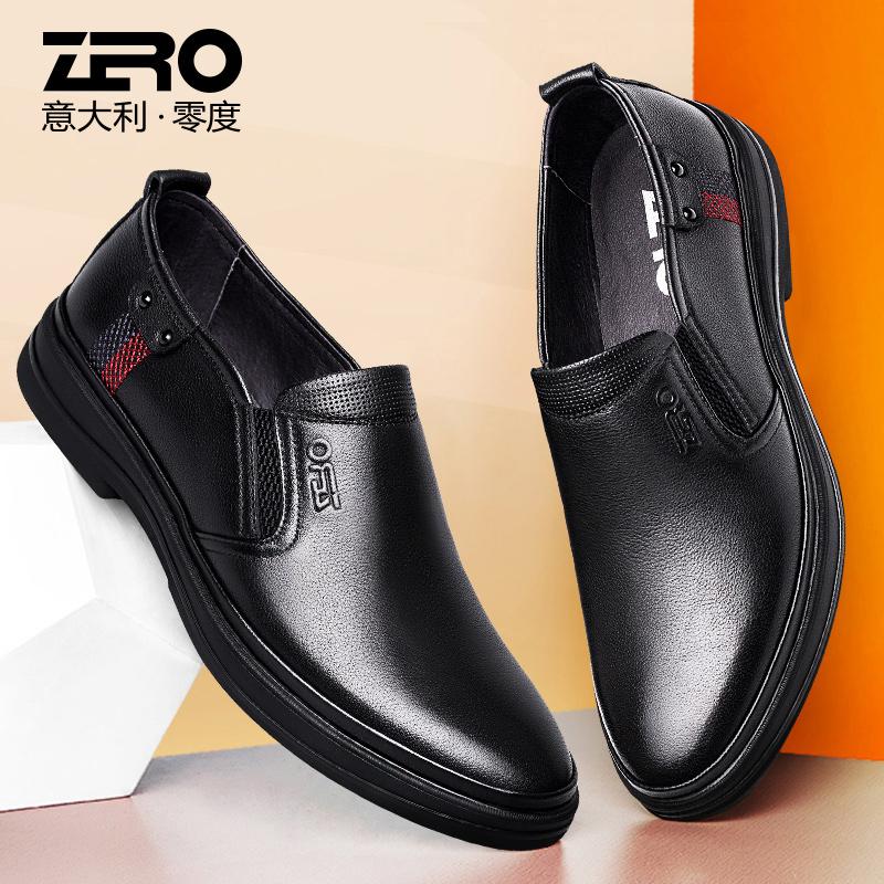 Zero零度休闲皮鞋男英伦套脚头层牛皮男士百搭商务真皮皮鞋加州鞋