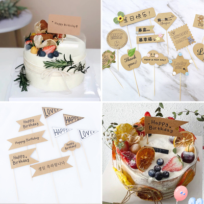 网红ins森系蛋糕装饰插旗绿叶花朵牛皮纸祝福语生日派对装扮插牌