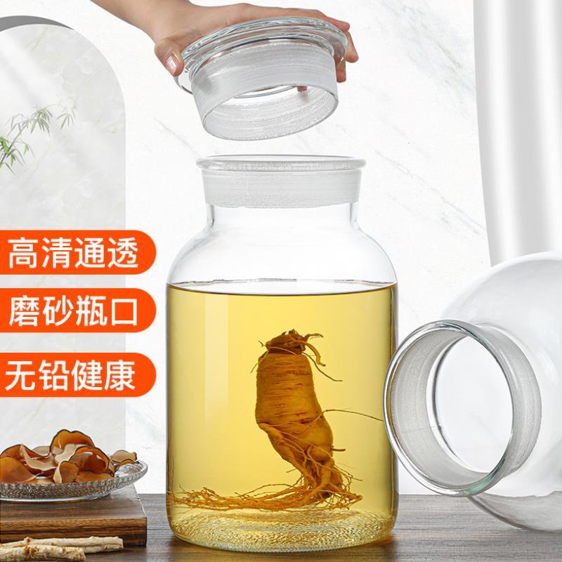 磨砂口玻璃泡酒瓶密封罐透明玻璃瓶酿酒罐泡酒玻璃瓶10斤5斤