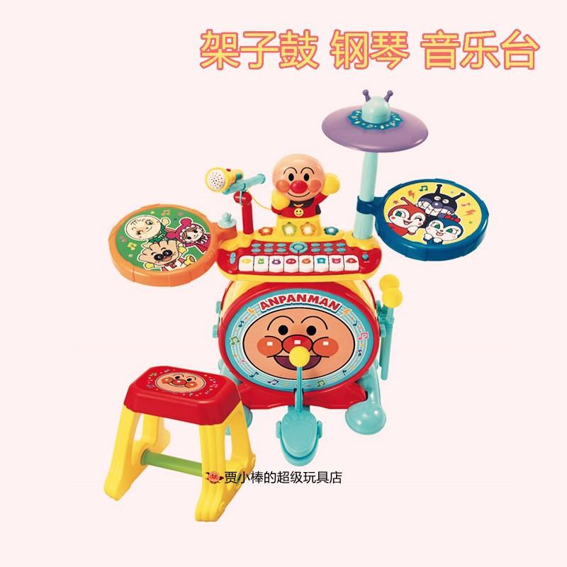 现货日本面包超人儿童电架子鼓钢琴键盘仿真益智话音乐器玩具套装