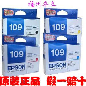 原装正品爱普生T1091 109墨盒ME30 ME300 80W 360 600F 1100 650f
