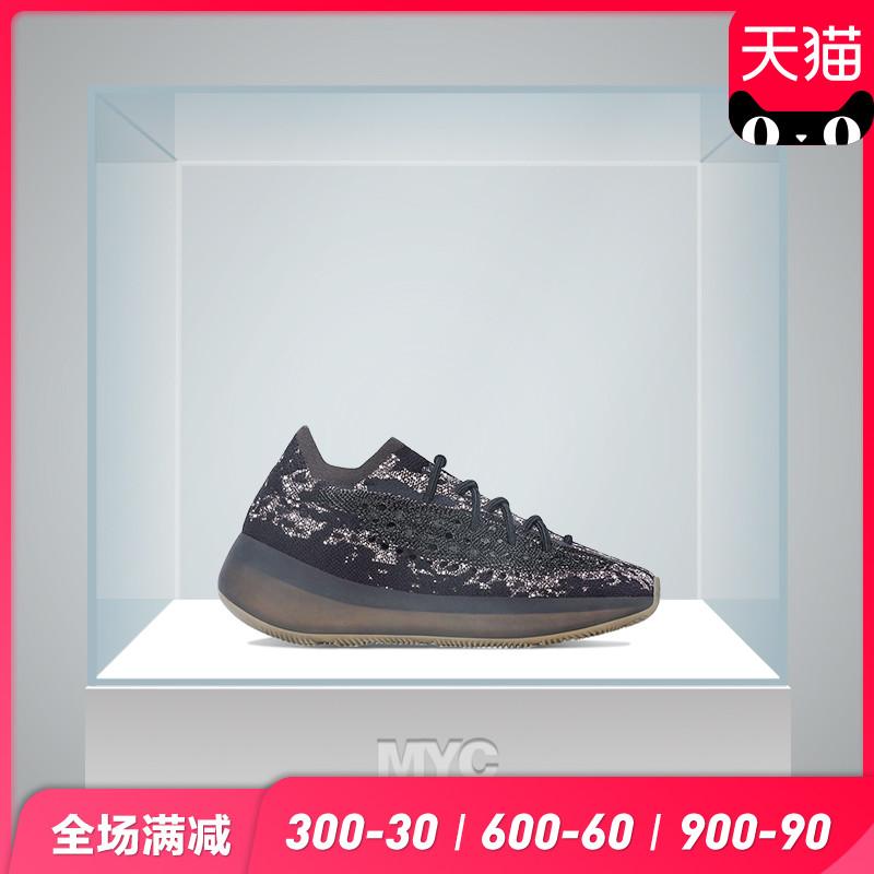阿迪达斯Adidas Yeezy Boost 380黑武士椰子跑步鞋H02536/FZ1270