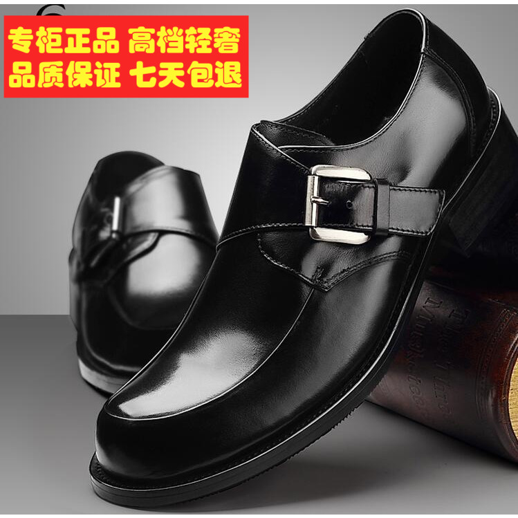 Derby dress office wedding banquet British round head mens shoes leather big head buckle business mens thick soled quality shoes