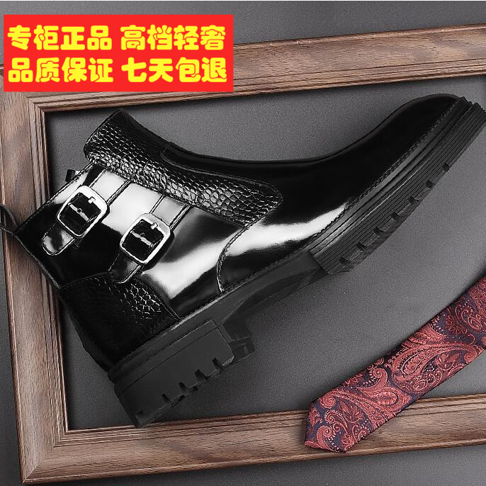 Chao brand new winter glossy patent leather mens leather high top leather shoes belt buckle Martin thick soled big head single boots