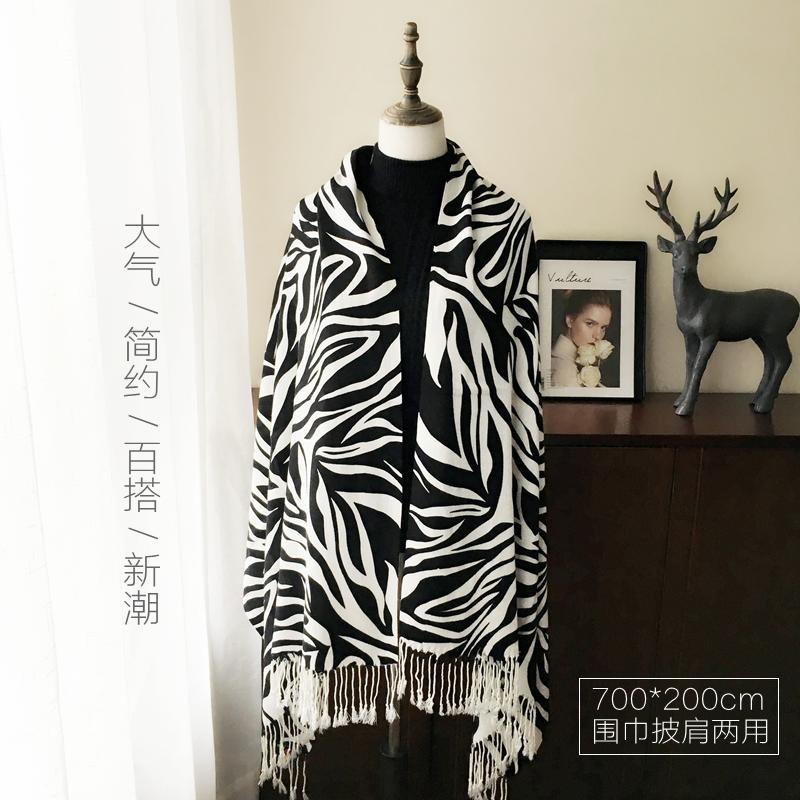 Scarf womens winter versatile casual Korean 2020 new warm long black and white stripes Zebra Print Cotton Linen scarf