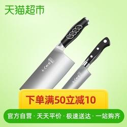 十八子作水果刀家用厨房刀具切片刀