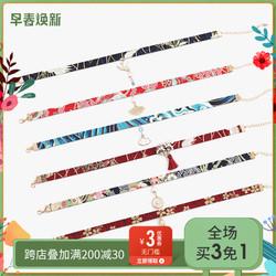 浮世绘 日式和风chocker仙鹤复古流苏锁骨链文艺手工短款个性颈链